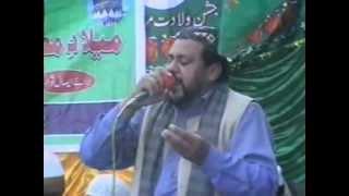 RAB FARMAYA  MEHBOOBA:Malik Faluk Sher Sadique naat  in Mianwali