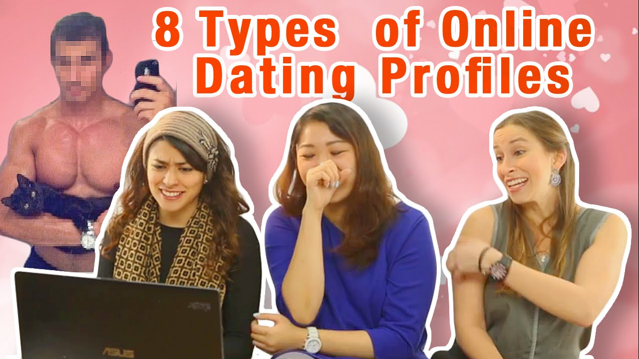 Celebrity online dating profiles