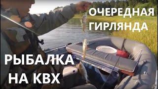 Рыбалка на КВХ 2019. Ловля спиннингом на джиг и воблер. Красноярское водохранилище.