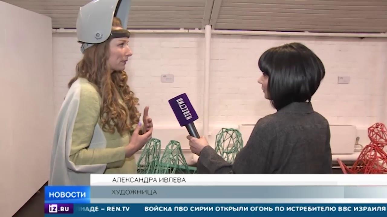 Художница-сварщица открыла выставку в Москве