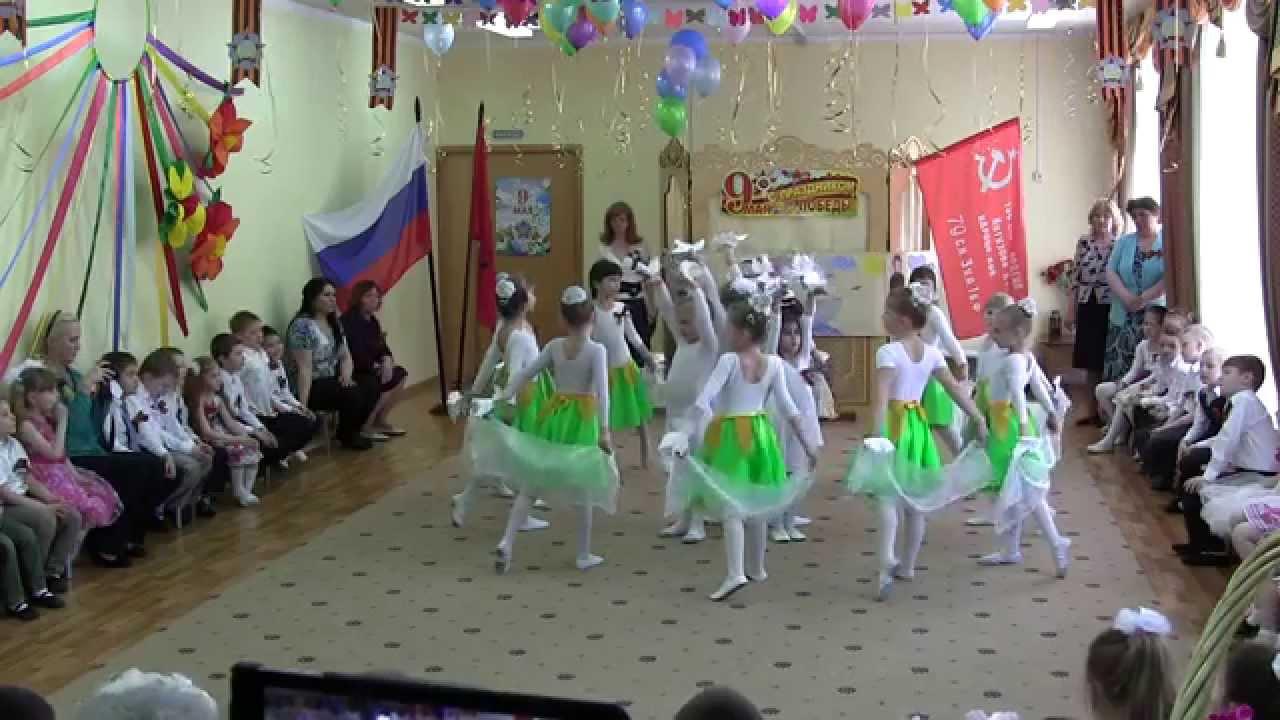 """День Победы-2015. Танец """"Летите, голуби"""" - YouTube"""