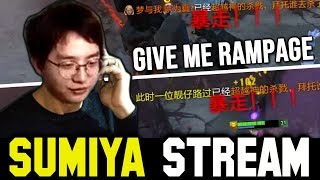 I will Find You, Kill You & Get My Rampage | Sumiya Invoker Stream Moment #840