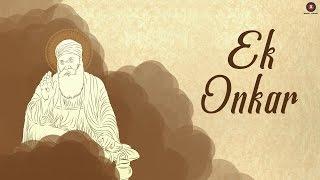 Ek Onkar 2017 | Guru Granth Sahib | Asees Kaur