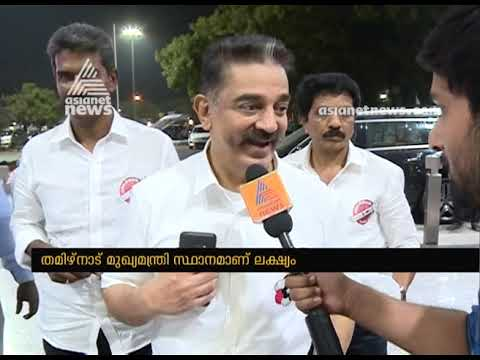 Asianet News Exclusive | My aim is Tamil Nadu chief Minister Chair says Kamal Hassan