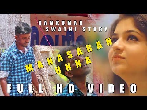 Chennai Gana_ Gana Subash kanjipuram| true love feel song _new gana 2018