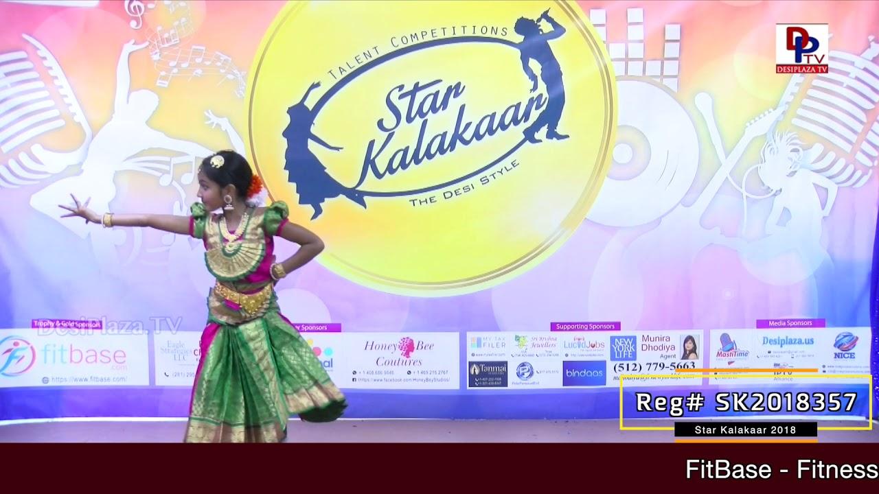 Participant Reg# SK2018-357 Performance - 1st Round - US Star Kalakaar 2018 || DesiplazaTV