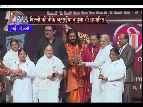 December 04 2014 - Peace News - Brahma...