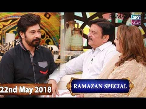 Salam Zindagi  - 22nd May 2018 - Ary Zindagi
