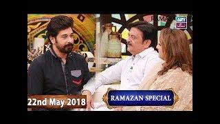 Salam Zindagi With Faysal Qureshi - Shabbir Jaan & Fareeda Shabbir - 22nd May 2018