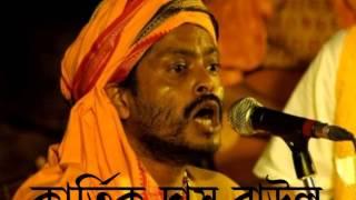 Mon Majhi Tor Samal Samal Dublo Tori - Kartik Das Baul