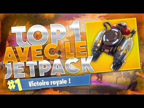 JE TROUVE POUR LA PREMIERE FOIS LE JETPACK! (FORTNITE BATTLE ROYALE GAMEPLAY FR)