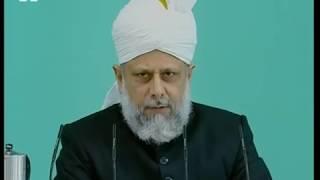 Urdu Khutba Juma 17th November 2006 - Divine Attribute of Rabb(Lord)