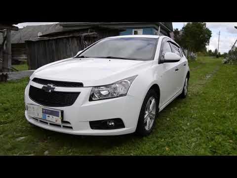 Шевроле круз отзыв. 2012год. 5 лет владения.Chevrolet Cruze.