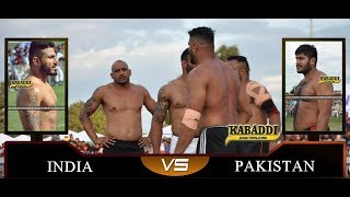 India VS Pakistan | World Kabaddi Cup | Live Kabaddi