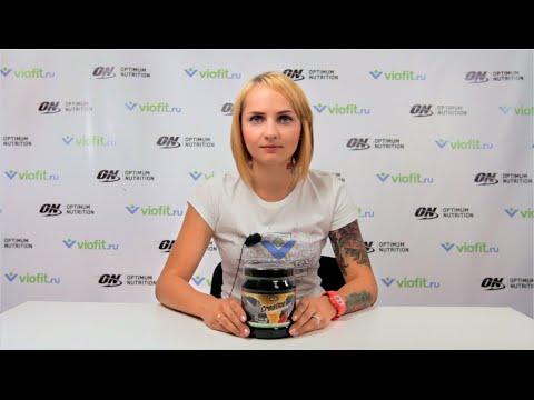 Креатин Maxler Creatine | Viofit.ru