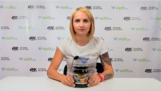 Креатин Maxler Creatine | Viofit.ru(Креатин Maxler Creatine от viofit.ru http://www.viofit.ru/shop/creatine/maxler-creatine/ Описание и рекомендации по приему креатина. Наименьш..., 2014-08-09T20:09:02.000Z)