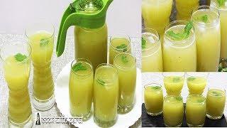 सिर्फ दो चीज़ो से बनाये   Aam ka Panna Recipe - Mango Panna Recipe - Raw Mango Pana Recipe