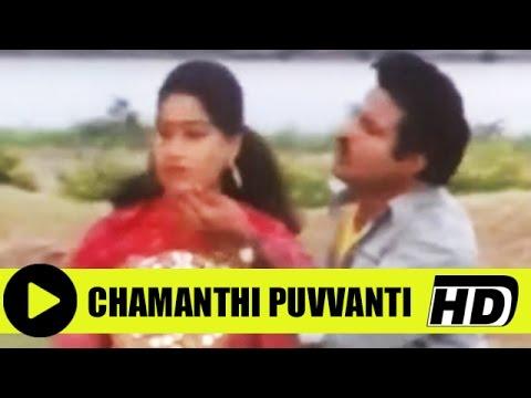 balakrishna thalli thandrulu songs