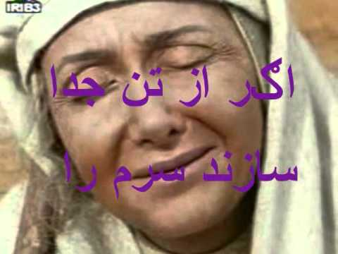 NaSheNaS ♥*♥ZuLeiKha DaRAm IMShaB♥*♥ with LyRiCs