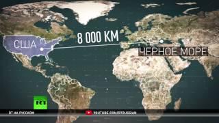 Западные СМИ обвинили ВКС РФ в опасном сближении с американским разведчиком