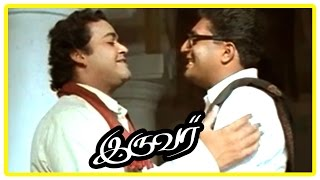 Iruvar Tamil Movie - Mohanlal enters politics