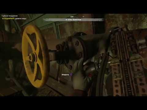 Far Cry® New Dawn ГЛУБОКОЕ ПОГРУЖЕНИЕ. Селена.