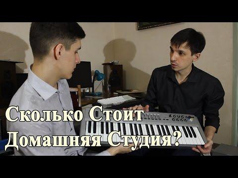 Сколько стоит квартира-студия в СПб? Стоимость квартиры