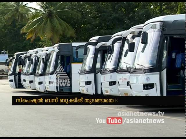 KSRTC has not yet started ticket booking facility on special buses for Onam