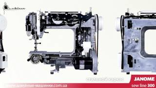 Швейная машина Janome sew line 300(, 2016-02-20T09:46:41.000Z)