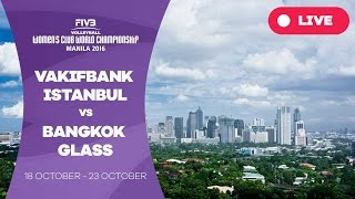 Repeat youtube video VakifBank Istanbul v Bangkok Glass - Women's Club World Championship