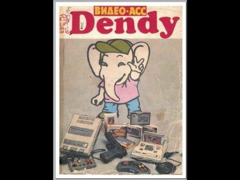 GamePad видео игры СССР и Dendy