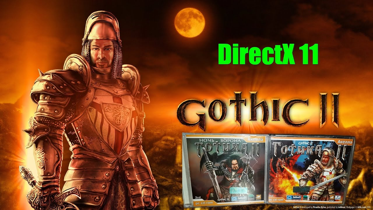 Old Version of DirectX 7 Download