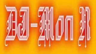 Dj Mon-R  reggaeton vs. regadda ! remix