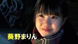 デコトラ・ギャル奈美 感動!夜露死苦編
