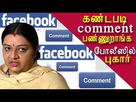 deepa complaints on ttv dinakaran supporters tamil news, tamil live news, news in tamil redpix