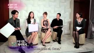 [EngSub] Marry Him If You Dare cast on Entertainment Weekly