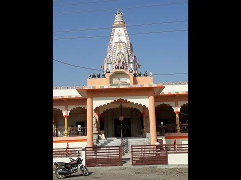 Shree Ram Temple Dhudashiya