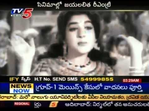 Tamil Nadu CM Jayalalitha Re entry Into Films (TV5)