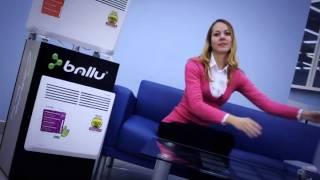 Видеообзор конвектора Ballu серии Camino
