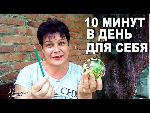 Как избавиться  от двойного подбородка  Простые  упражнения  на 3 минуты
