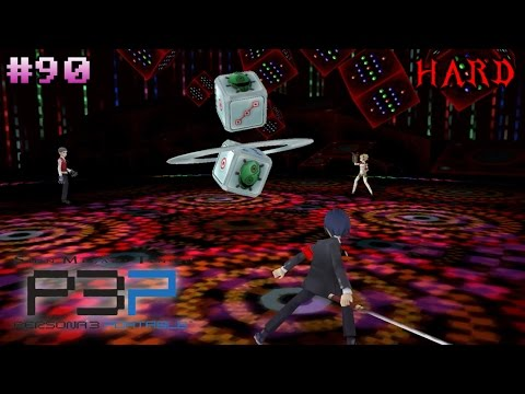 Kość D6   Persona 3 Portable [HARD] #90