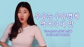 Video 우유송 Cute Korean Milk Song download MP3, 3GP, MP4, WEBM, AVI, FLV September 2017