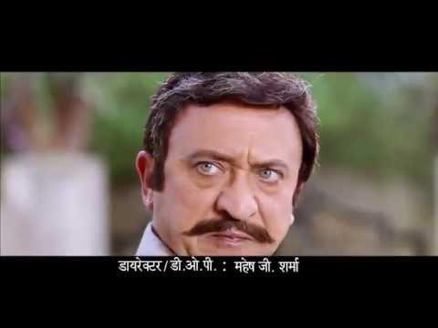Mayad Thari Chidakali Radha, Rajashani Film Trailer 01