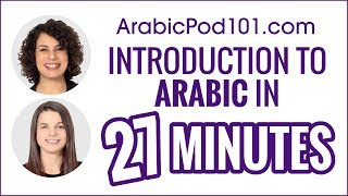 Complete Introduction to Arabic in 27 Minutes