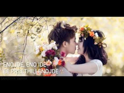 SAIKO - ENO DHE lyrics video