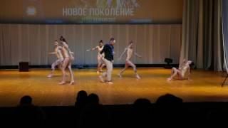 Ван Гог - Танцевальный коллектив Выход 128