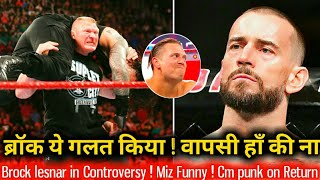 Brock Backstage Trouble ! Cm punk Return ! The Miz Funny ! WWE Raw 17 Nov 2018 Highlights