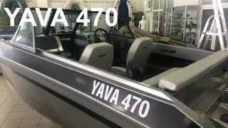 Лодка YAVA 470 .Обзор . Часть 2 #yava470