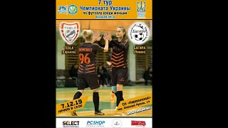 Чемпионат Украины 7 тур ТESLA Харьков Багира Лиман