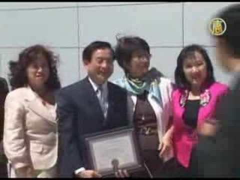 Tainan Mayor visits San Jose City Council